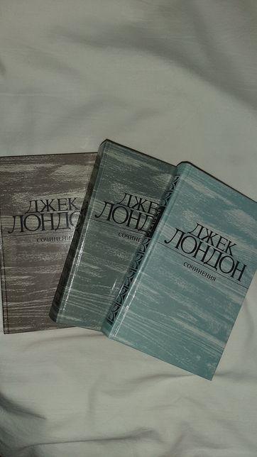 Джек Лондон  4 тома