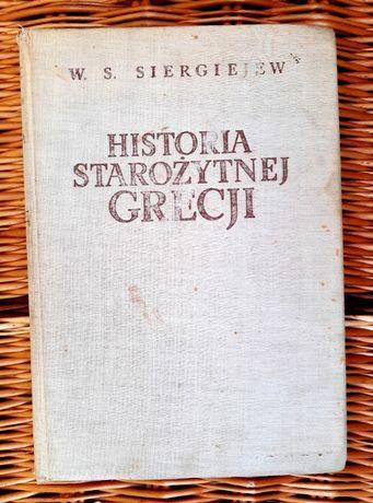 Historia starożytnej Grecji - W. S. Siergiejew