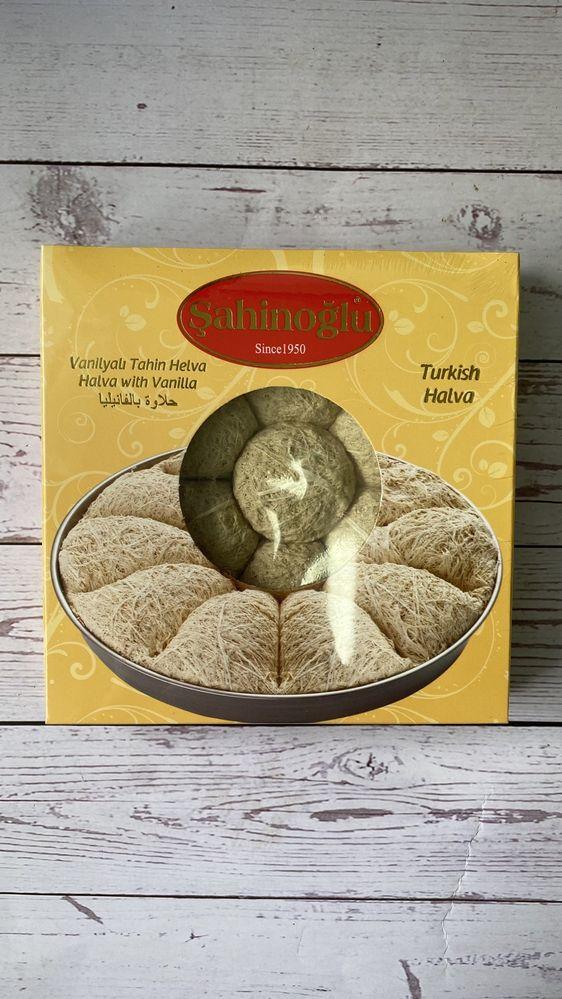 Халва ванильная, тахинная, Турецкая. 350 грам.