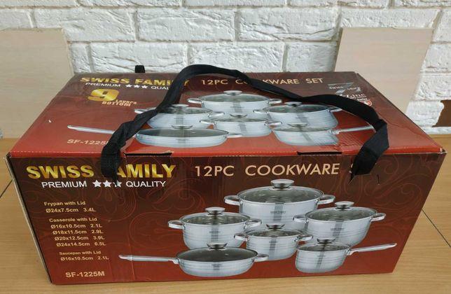 Кухонный набор посуды Swiss Family, для всех плит, 12 предметов