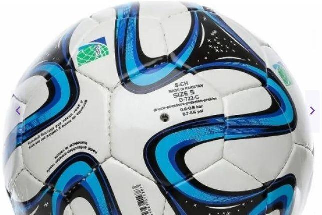 Мяч футбольный полиуретан