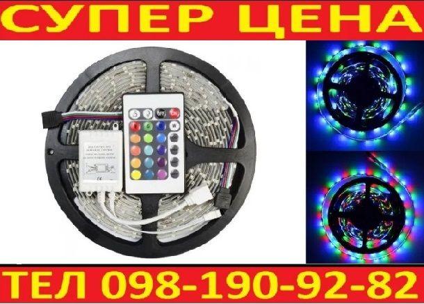 Светодиодная лента LED 5м RGB. Влагозащищенная. Светильник. Гирлянда