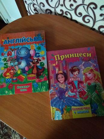 Продам развивающие книги пазлы для детей младшего возраста