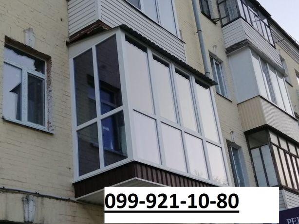 Балкони под ключ