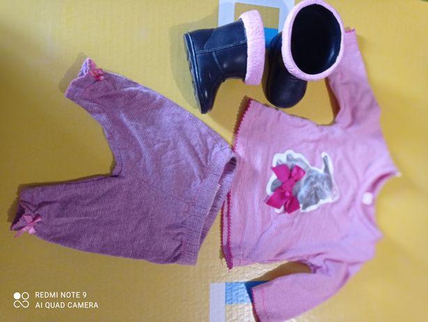 Одяг та сапожки для куколки Саллі Моллі