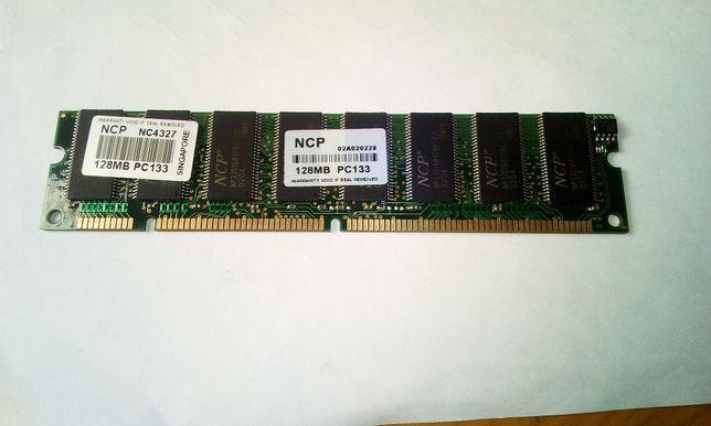 Оперативная память Dimm SDRAM PC133 128Mb