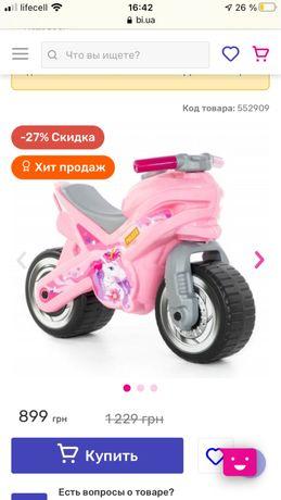 Продам Толокар Polesie Розовый