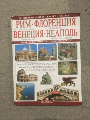 Книги на різну тематику