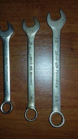 Ключи рожково-накидные 17,19,22.