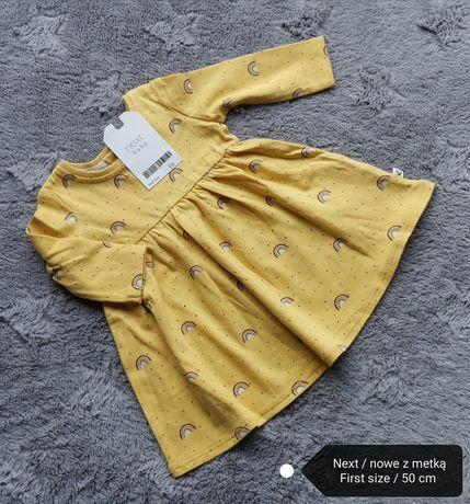 Sukienka Next first Size