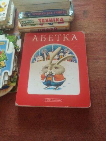 Книжки дитячі розвиваючи від 0 до 3.
