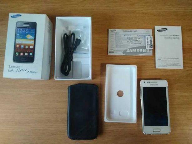 Telefon Samsung Galaxy S