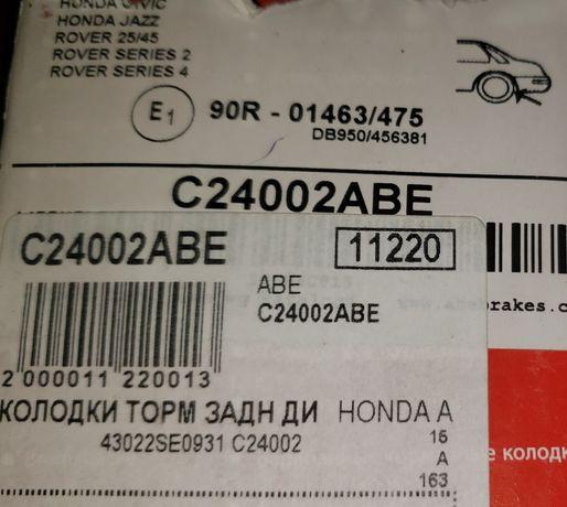 Продам новый комплект тормозных  колодок на Honda Civic-Jazz