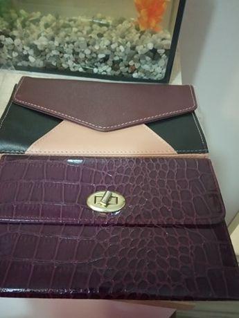 dwa nowe portfele avon