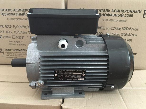 Электродвигатель, електродвигун, електромотор, 3 кВт, 4 кВт однофазний