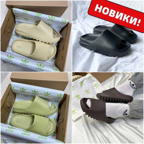 Тапки Adidas Yeezy Slide Женские и Мужские Шлепки Тапочки Летние