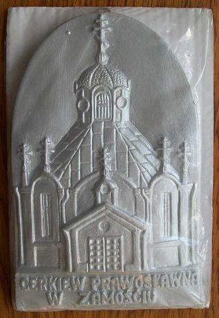 Cerkiew Prawosławna w Zamościu, Zamość