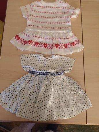 Vestidos de boneca (vintage)
