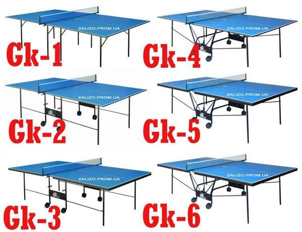 Теніс настільний. Теннисные столы GSI Теннис настольный тенис тенисный