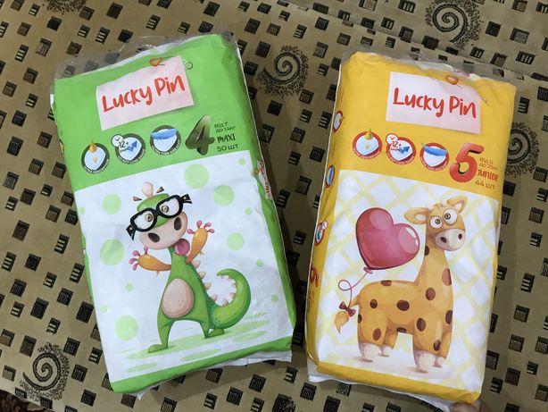 Подгузники LuckyPin р.4 (7-14 кг), 50 шт, памперсы