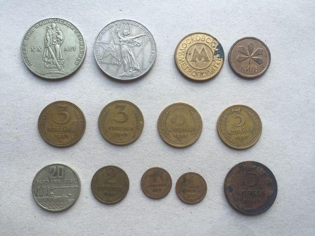 монеты старинные ссср рубль 5 копеек медь 1 копейка 3 копейки