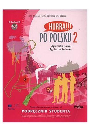 Книга для изучения польского Hurra po Polsku 2