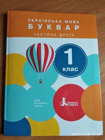Украинский язык 1 класс. Букварь (Логачевская, Ищенко) часть 2