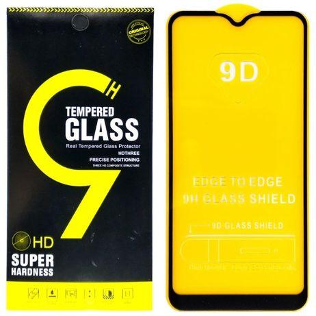 Защитное стекло 9D на Samsung A01 A11 M11 A21s A31 M31 A41 A51 A71 A70