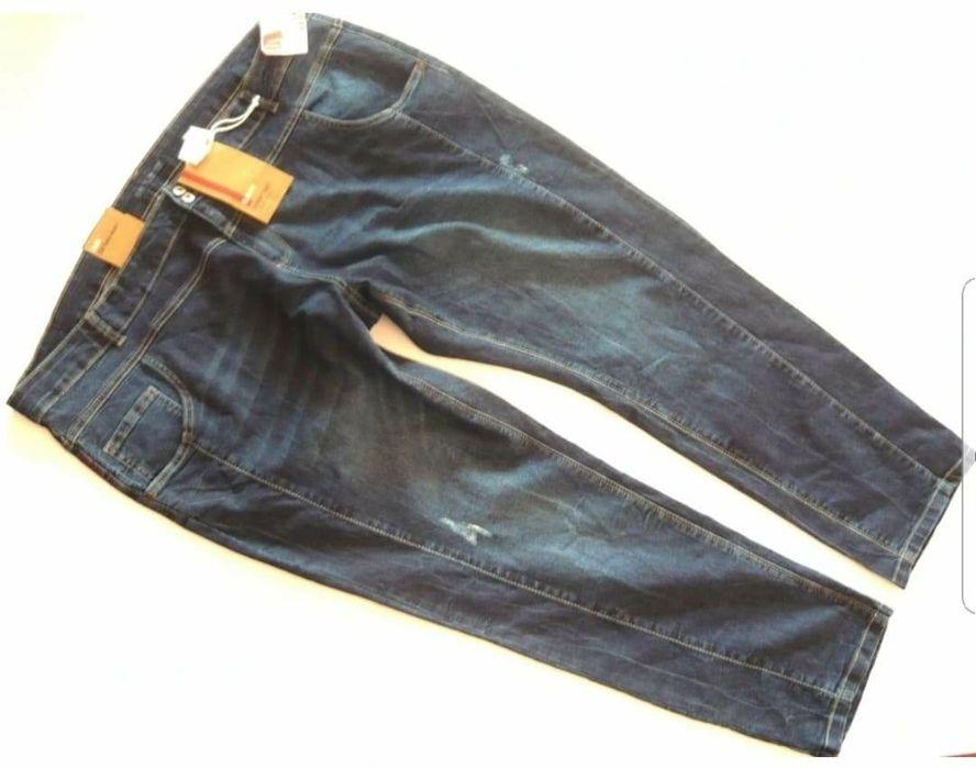 Denim 1982 slim fit spodnie damskie 54 nowe z metką Poznań - image 1
