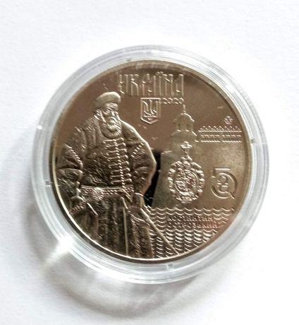 5 гривень, Стародавнє місто Дубно, 2020
