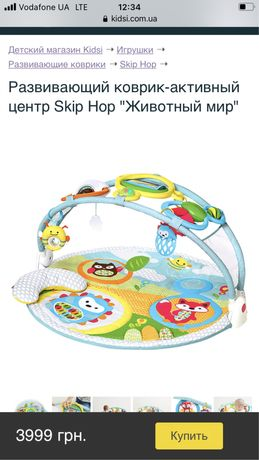 Детский развивающий коврик skip hop.