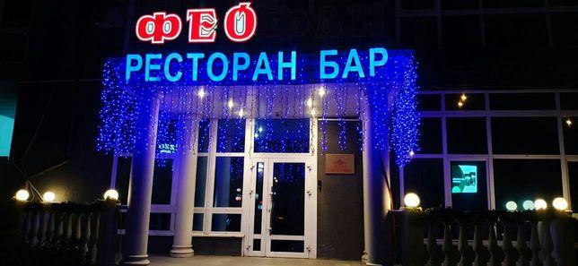 Продажа или обмен фасадного ресторана 600 м.кв. Торг. Посредникам %