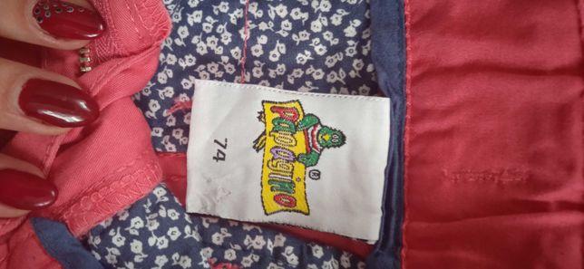 Дитячий одяг для дівчаток