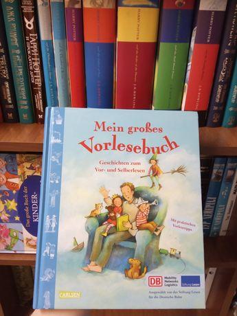 Немецкие энциклопедии для детей с цветными иллюстрациями книги сказки