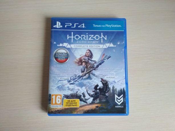 Horizon Zero Dawn Complete Edition RU (обмен или продажа)