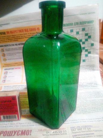 Бутылка,минувших дней