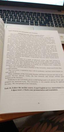 Переводчик текста с английского на украинский язык