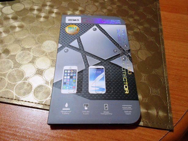 NOWE szkło hartowane Samsung Galaxy J1 SM-J100H, SM-J100H/DS G93