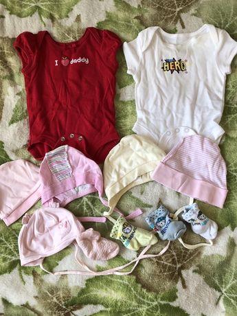 Одежда для новорожденного, 1-3 месяца Боди, штанишки, человечки