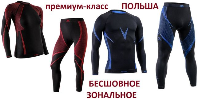 Термобелье профессиональное спортивное Tervel мужское женское комплект
