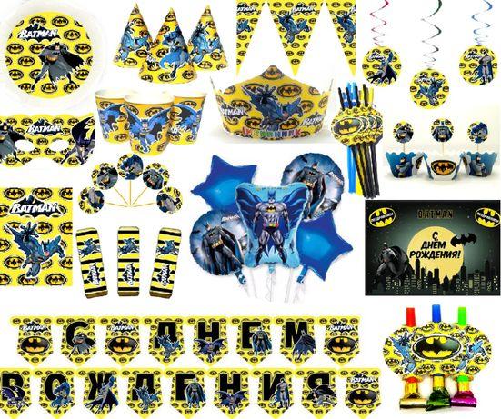 """Декор на день рождения """"Бетмен""""набор, фотозона, шары, кенди бар"""