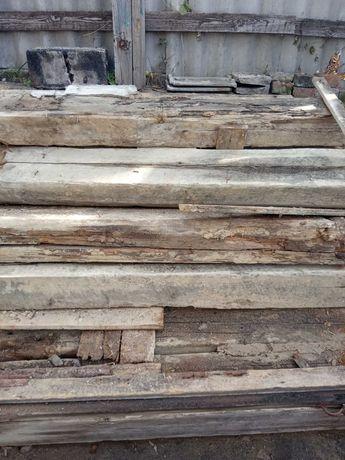 продам  дрова  шпалы