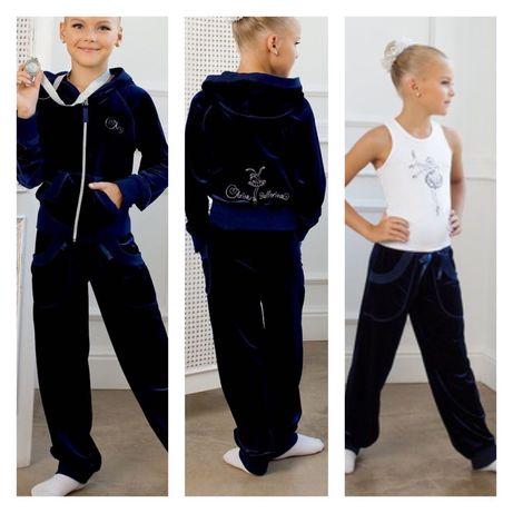 Купальники,спортивная одежда «Арина Балерина» для гимнастики и танцев