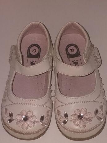 Buty, baleriny dziecięce rozmiar 23 stan idelany
