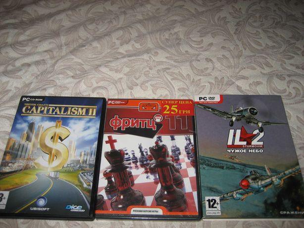 Продам диски DVD с компьютерными играми.