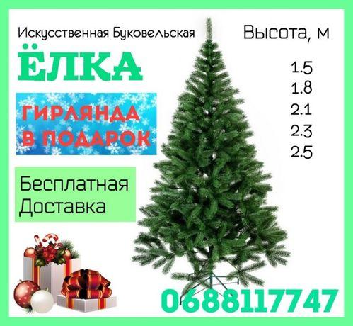 Искусственная ЛИТАЯ зеленая ЁЛКА БУКОВЕЛЬСКАЯ Новогодние елки.