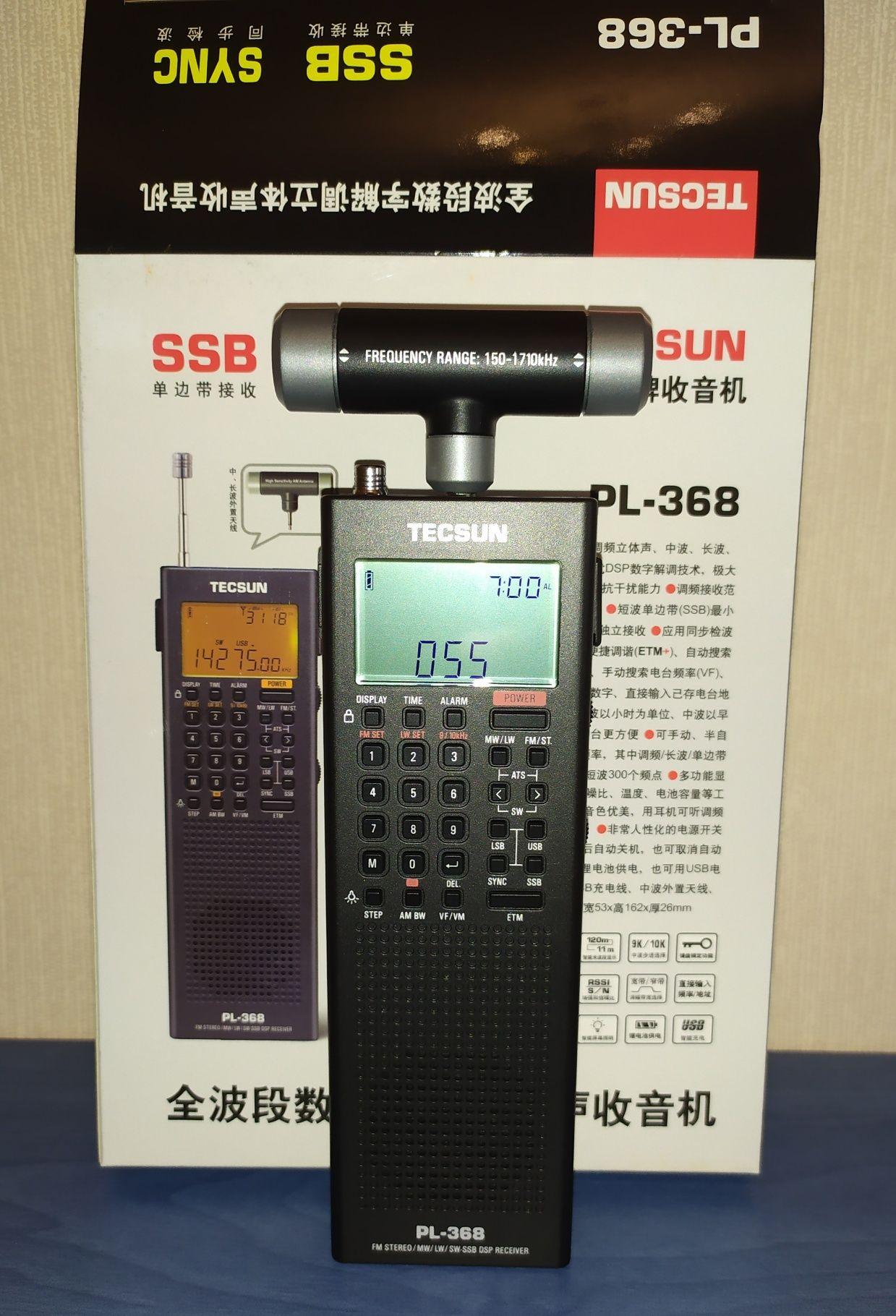Цифровой радиоприемник Tecsun PL-368 УКВ/FM/LW/MW/SW/SSB Li-Ion 3,7 V