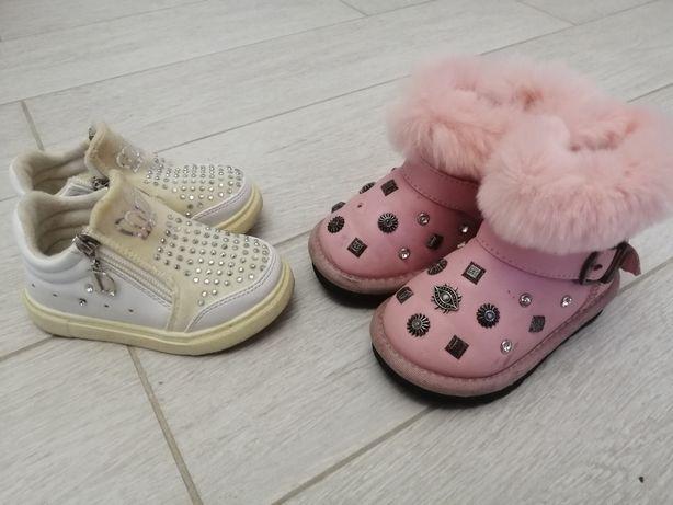 Обувь для девочки зимняя демисезонная demar Tom. M