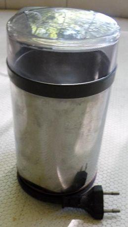 Moinho de Café em Grão - Como Novo