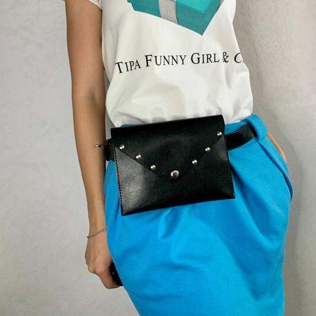Женская поясная сумка на пояс чёрная белая бордовая жіночка чорна